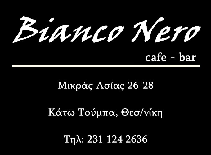 Bianconero Cafe - Bar