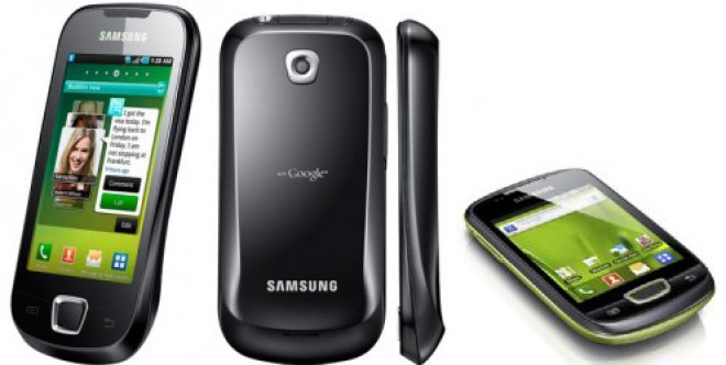 mengupdate Samsung Galaxy Mini s5570 dengan OS Ice cream Sandwich