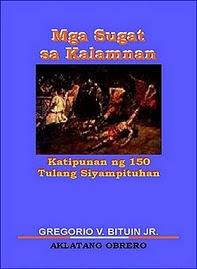Mga Sugat sa Kalamnan