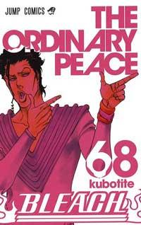 Ver Descargar Bleach Manga Tomo 68