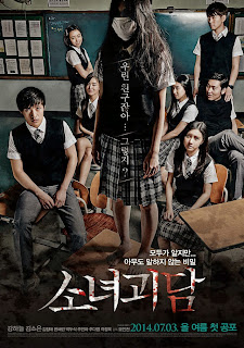 Watch Mourning Grave (2014) movie free online