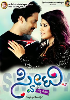 Sweety Kannada Reviews Ratings Trailer on How To Read A Script Screenplay And Corporate
