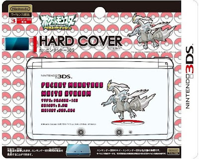 White Kyurem 3DS Hard Cover Jupiter
