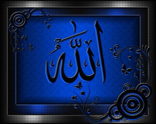 [Resim: Allah-Yazili-islami-resim-160620142234-V1Blue.png]