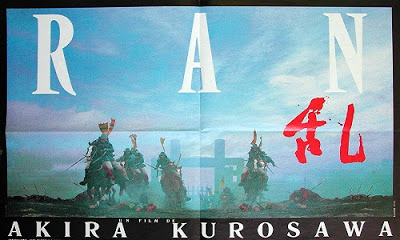 Akira Kurosawa Ran poster retrospective