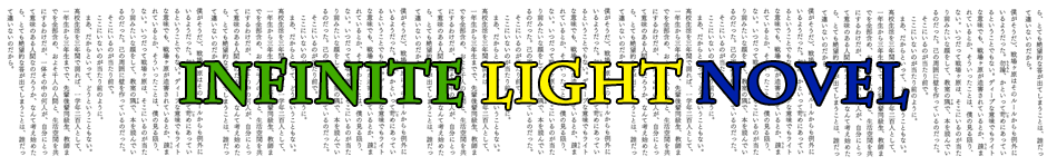 Infinite LightNovel