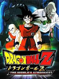 Dragon Ball Z Movie 02: The World