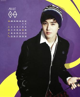 exo calendar 2014 suho