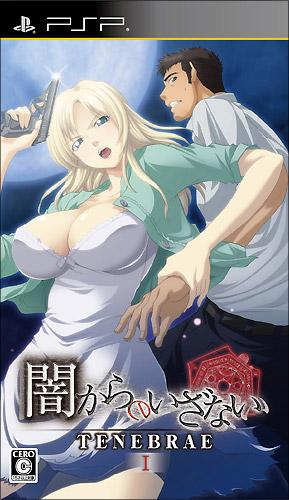 Download Yami Kara No Izanai TENEBRAE - PSP Game Billionuploads/180upload/Upafile Link