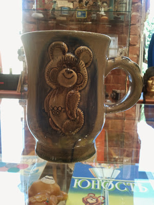 Чашка с Олимпийским Мишкой