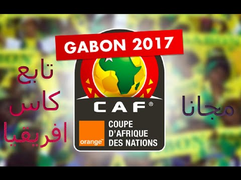 - Coupe d afrique en direct sur internet ...