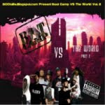 Boot Camp VS The World Vol 2 (Mixtape)