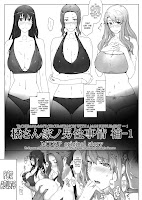Hakihome-Hentai Manga-Tachibana-san's Circumstances With a Man Supplement