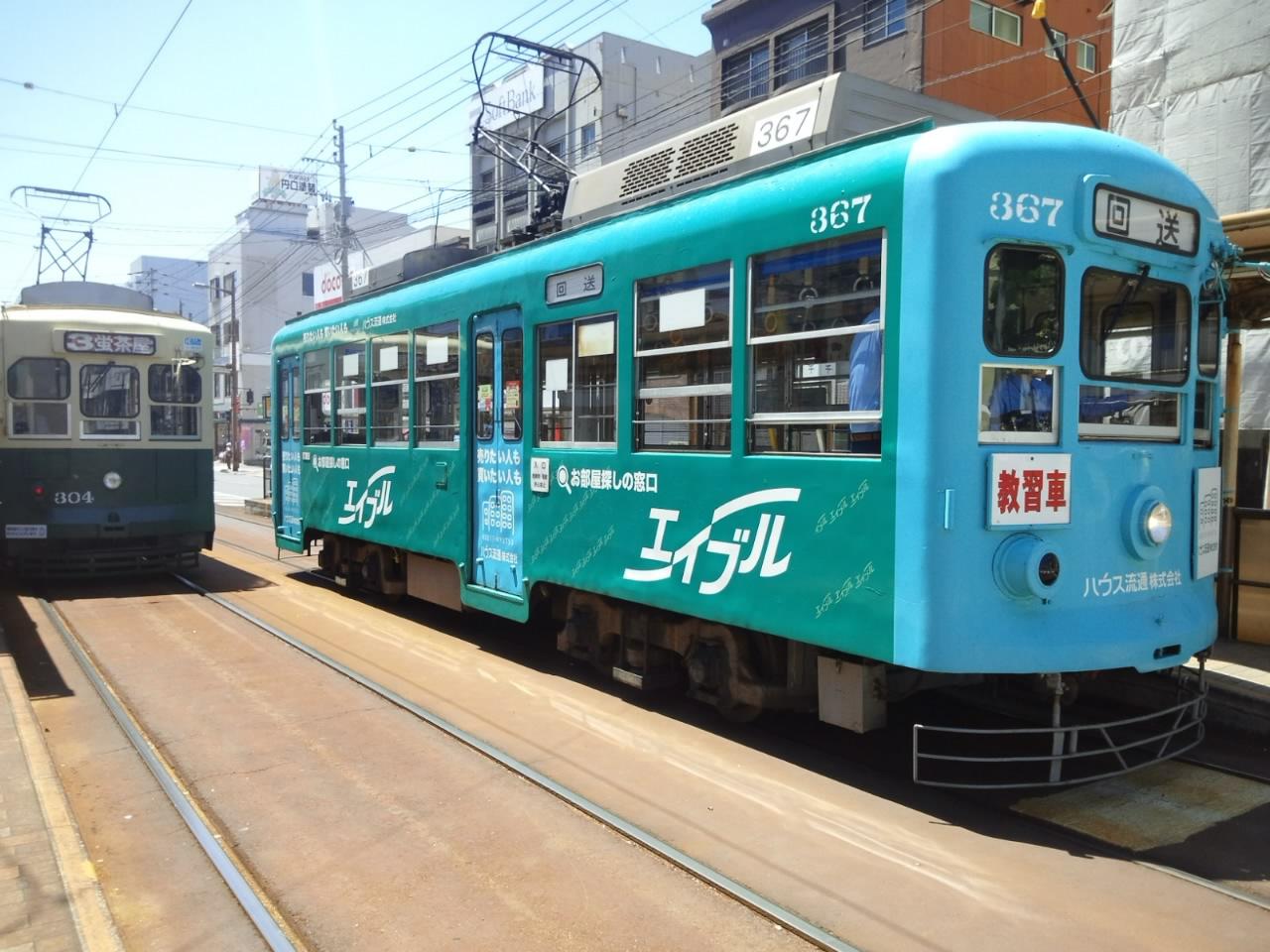 長崎電気軌道367号車