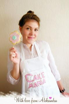 Добро пожаловать в Cake Mania