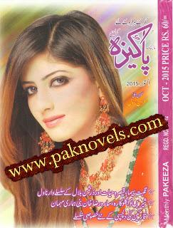Monthly Pakeeza Digest October 2015