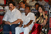 Present Love Movie Audio Release photos-thumbnail-9