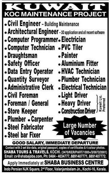 it computer technicians job visa kuwait