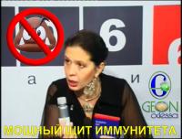 ВНУТРИКЛЕТОЧНЫЙ ИММУНИТЕТ ПРОТИВ ВИРУСОВ /VIDEO/