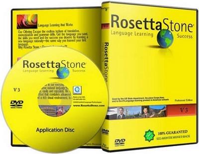 Rosetta Stone DVD Label