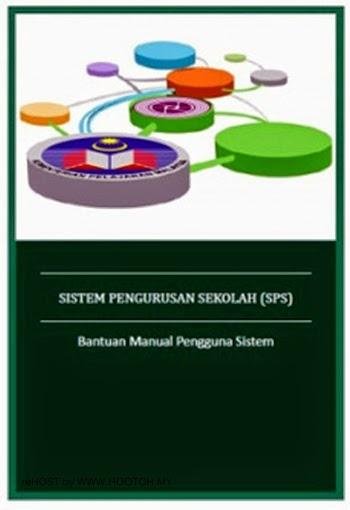 Manual Pengguna Sistem Pengurusan Sekolah