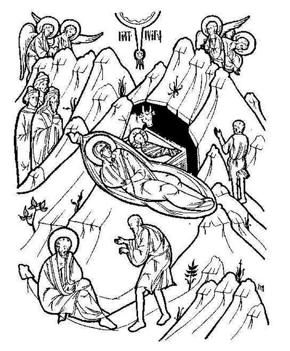 Originea cuvantului Ler