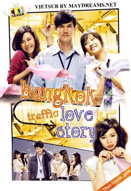 Bangkok Traffic Love Story 2007