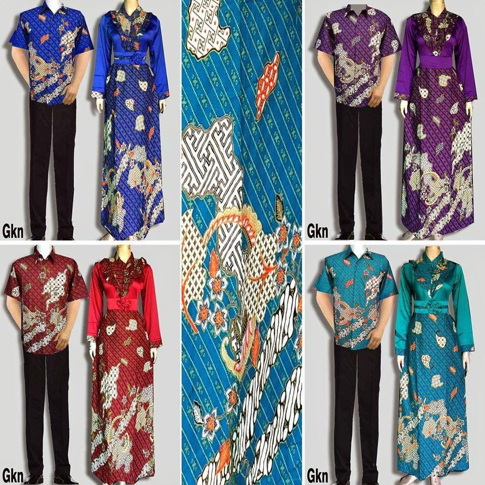 Model Gamis Batik Kombinasi Untuk Ibu Menyusui « Grosir Batik Solo