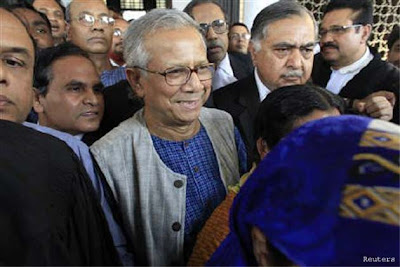 Bangladesh, Nobel laureate, Muhammad Yunus, Grameen Bank, Sheikh Hasina, US, World, Banking, World, Current  World News