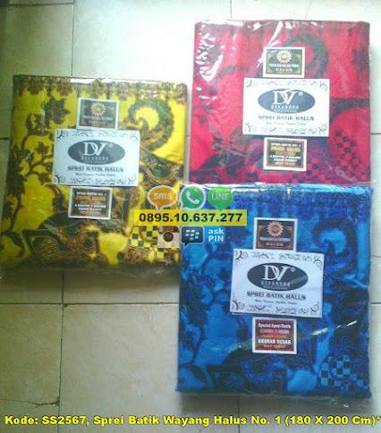 Sprei Batik Wayang Halus No. 1 (180 X 200 Cm)**