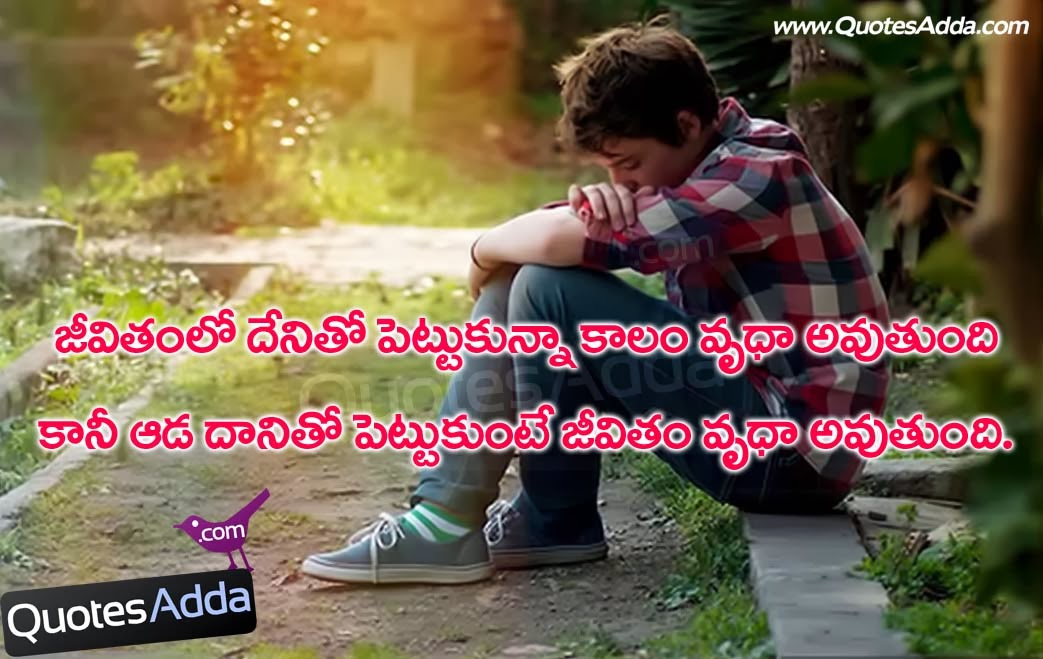 Funny Girls Quotes, Telugu Girls Comedy Quotations, Girls Funny Quotes ...