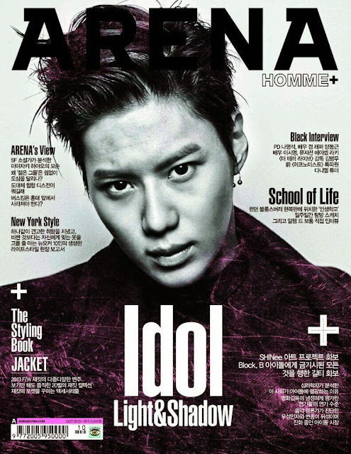 shinee taemin arena homme plus cover