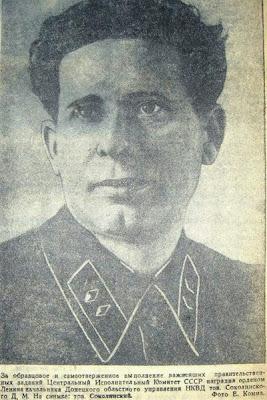 Єврей Соколинский Давид — глава Винницкого ГПУ в 1932-1933 гг.