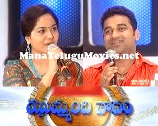 Jhummandi Nadam – Sunitha Chat show Devishri Prasad