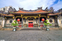 Globe Trotter In Republic Of China Taiwan - Published