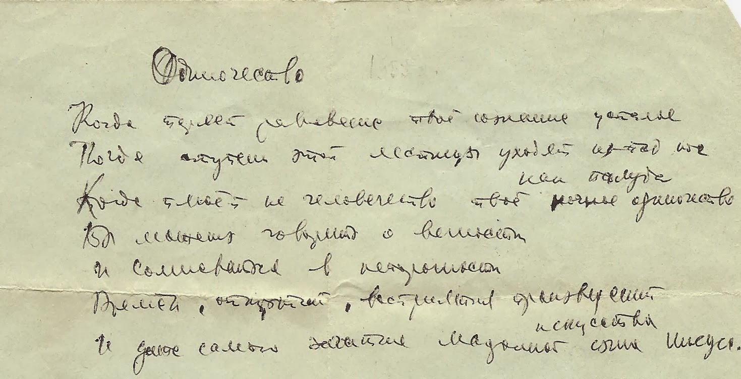 День рождения иосифа бродского: топ-13 лучших цитат гения одиночества