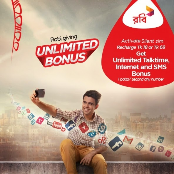 Airtel unlimited talktime offers very hot