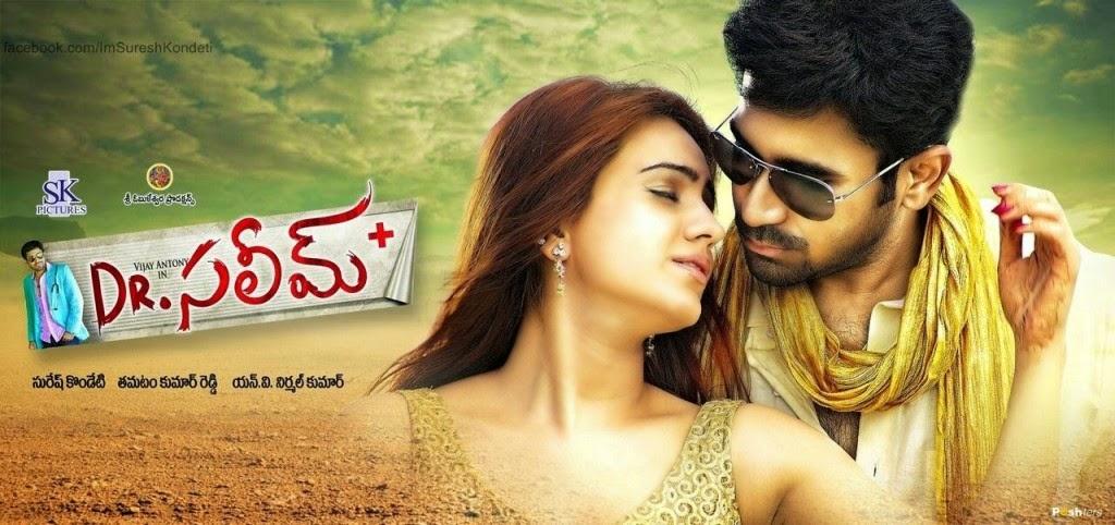 Kaash 2015 Hindi Movie Watch and Download