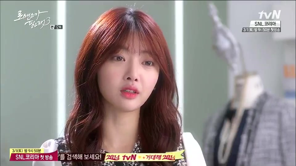 Sinopsis I Need Romance 3 episode 12 - part 2