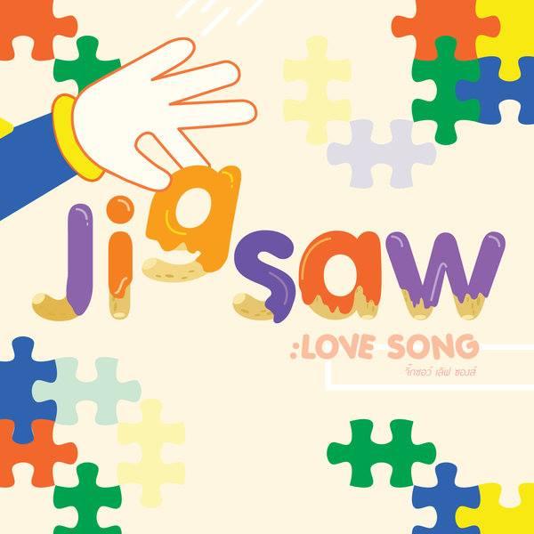 Download [Mp3]-[Hot Album] รวมเพลงเพราะใน รวมศิลปิน – Jigsaw Love Song 4shared By Pleng-mun.com