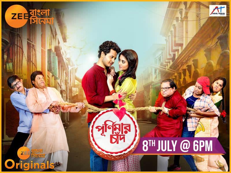 bengali hd movie download 1080p