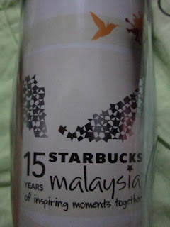 Starbucks Coffee Malaysia Asia 15th Anniversary 16 oz Grande Tumbler limited edition exclusive