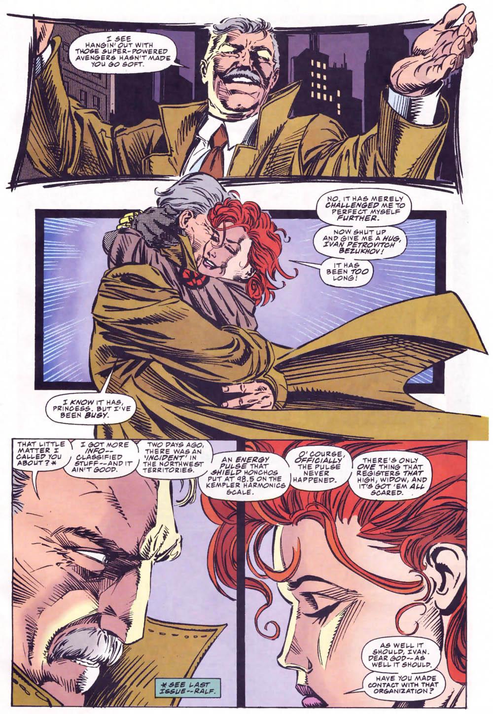 Captain America (1968) Issue #439b #390 - English 4