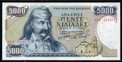 Greece Banknotes 5000 Greek Drachmas money currency