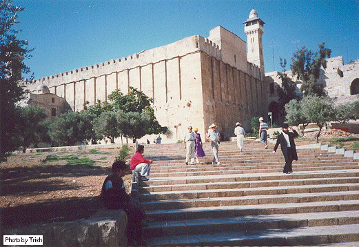 مجزرة الحرم الابراهيمي