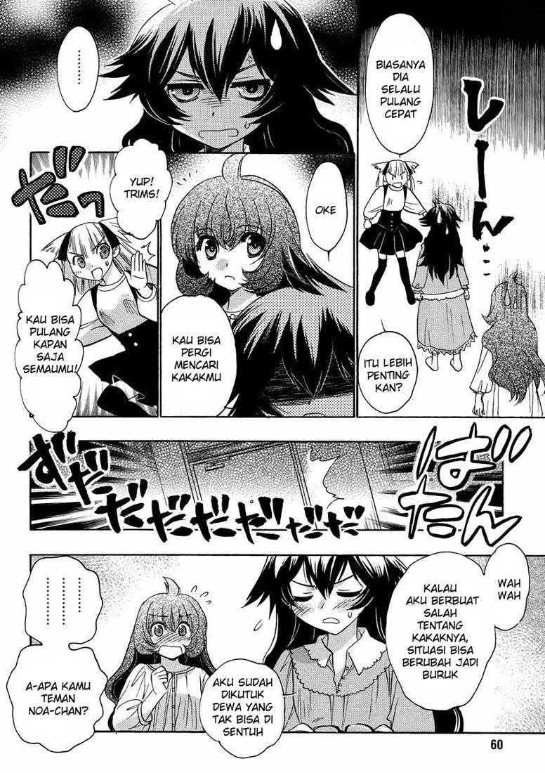 Komik Oniichan Control 11 page 9