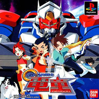 aminkom.blogspot.com - Free Download Games Grandia