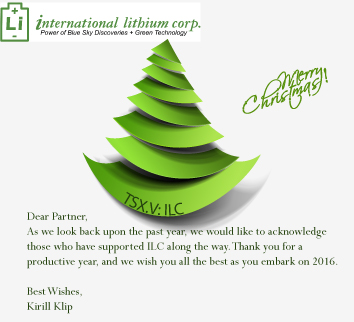 Kirill Klip Lithium Universe Merry Russian Christmas