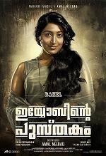 Watch Iyobinte Pusthakam (2014) DVDScr Malayalam Full Movie Watch Online Free Download