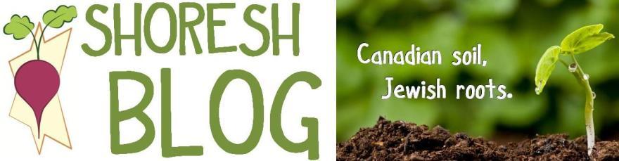 Shoresh Jewish Environmental Programs